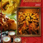 Free eBook on Bengali Festive Recipes – Saradiya Rannabati